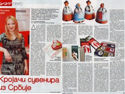 slika-Bazar-o-Krojacu-297_800