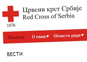 slika-Crveni-krst-Srbije---web-sajt-475_800