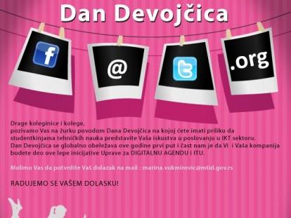 slika-Dan-devojcica-u-ICT-u-533_800