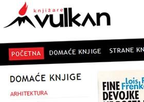 slika-Knjizare-Vulkan---novi-sajt-597_800