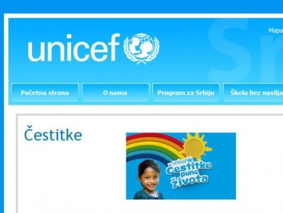 slika-Krojac-i-UNICEF-244_800
