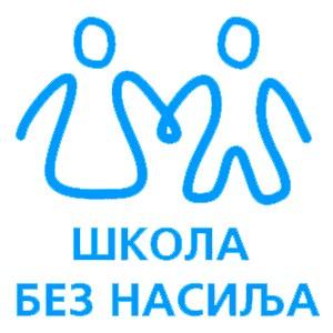 slika-Krojac-za-UNICEF-137_800