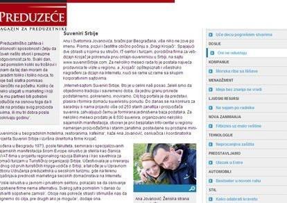 slika-Magazin-Preduzece-o-Krojacu-128_800