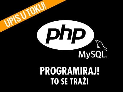 slika-NOVO---Skola-PHP-a-750_800