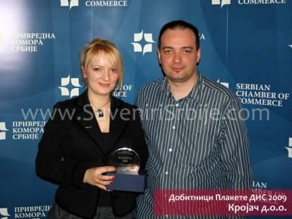 slika-Plaketa-DIS-09-dodeljena-Krojacu-100_800